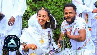 Video Kiros Girmay - Nmeskeley   ንመስቀለይ - New Ethiopian Music 2018 MP3, 3GP, MP4, WEBM, AVI, FLV September 2018