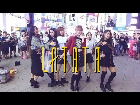 Hair salon - [KPOP IN PUBLIC CHALLENGE] (G)I-DLE ((여자)아이들) 'LATATA' Cover by KEYME