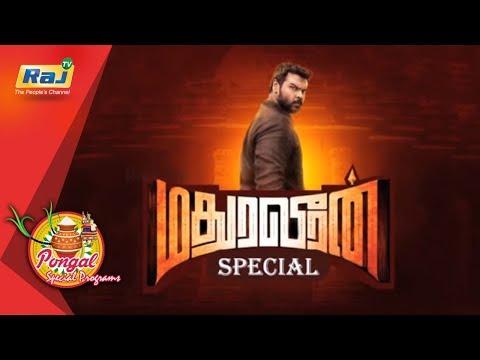pongal special programs 2018 vijay tv