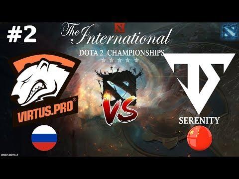 Свен против Урсы | Virтus.Рrо vs Sеrеniту 2 (ВО2) | Тhе Inтеrnатiоnаl 2018 - DomaVideo.Ru