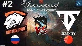 Virtus.Pro vs Serenity, game 2