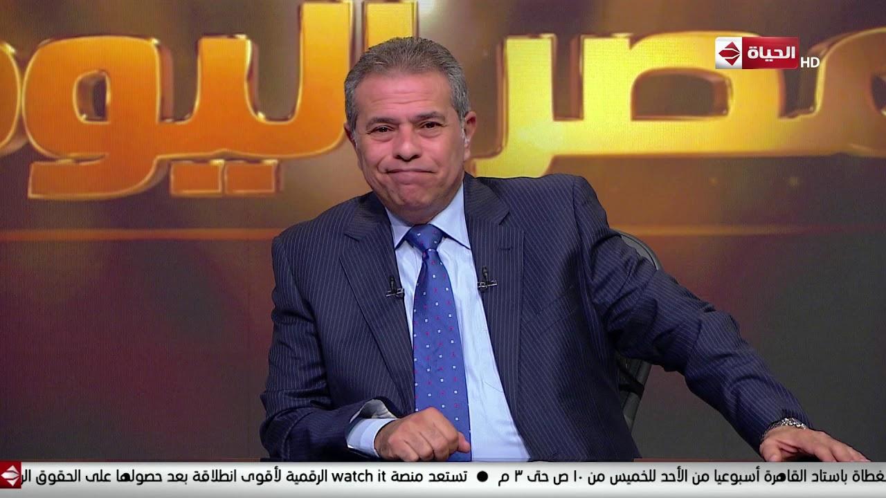 مصر اليوم - توفيق عكاشة: العرب أصبحوا بمليون فكرة وتقسموا إلى جماعات