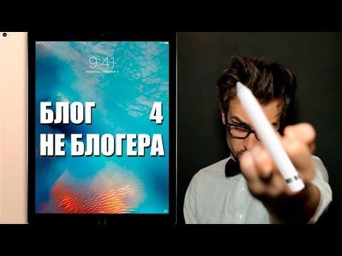 БЛОГ НЕ БЛОГГЕРА 4 [ЛОПАТА] (18+) - DomaVideo.Ru