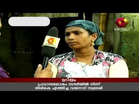 Pravasalokam 30 10 2014 PT 3/3 31 October 2014 12 AM