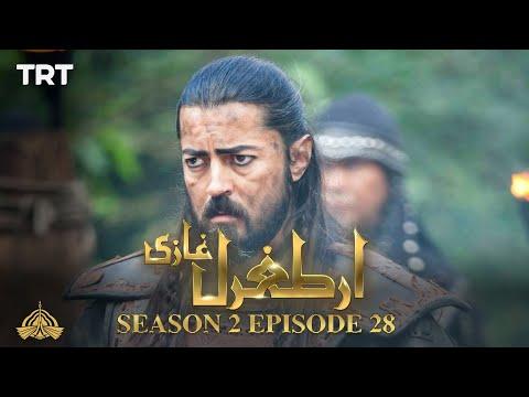 Ertugrul Ghazi Urdu | Episode 28| Season 2