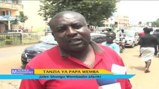 AFRIKA MASHARIKI: Tanzia ya Papa Wemba na Mama Lucy Part 2 1st April 2016