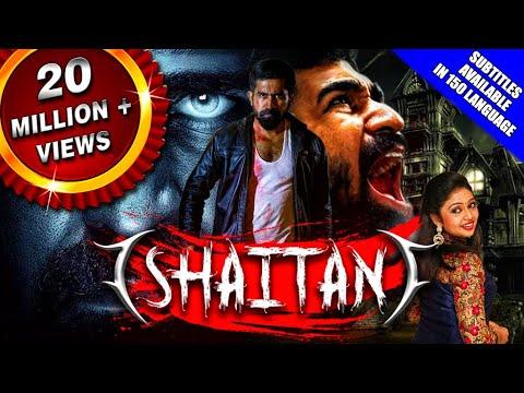 शैतान (सैथन) 2018 नई रिलीज़ हुई हिंदी डब पूर्ण मूवी | विजय एंटनी, अरुंधति नायर