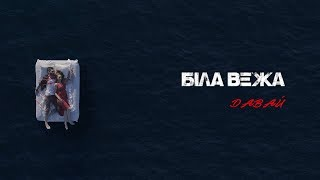 Сучасна українська музика/Современная украинская музыка