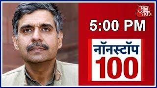 Nonstop 100: Sandeep Dixit Apologizes For His Derogatory Remark About Gen. Rawat