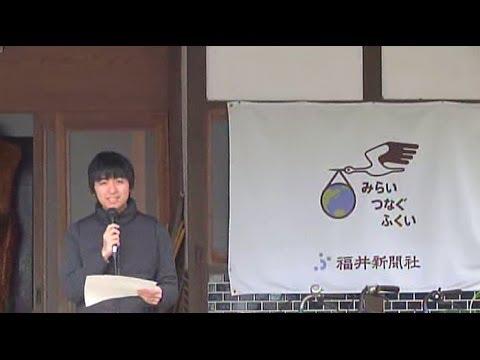 しらやまスタジオより(福井新聞社コウノトリ支局からの中継放送)