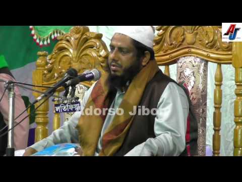 Video Bangla New Waz Mahfil 2017 Mufti Mujibur Rahman Chottrogram /rejistari mat sylhet download in MP3, 3GP, MP4, WEBM, AVI, FLV January 2017