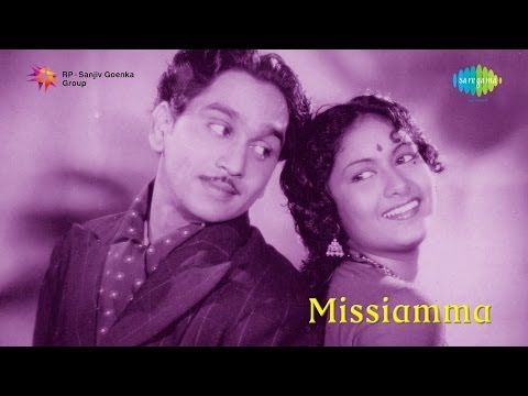 Video Missamma | Karuninchu Mary Matha song download in MP3, 3GP, MP4, WEBM, AVI, FLV January 2017