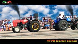 Swaraj vs Sonalika tractor tochan