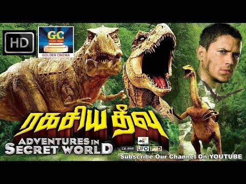 Ragasiya Theevu Full Movie HD   Wentworth Miller,Tyron Leitso   English Dubbed Tamil Movie
