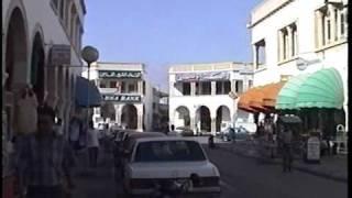 Monastir Tunisia  city photos : Monastir - Tunisia.mpg