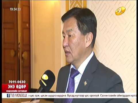 Монгол банк мөнгөний нийлүүлэлтийг нэмэх тусам  ядуурлын хэмжээ ихэснэ