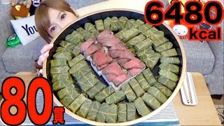 Video [MUKBANG] 80 Pieces of Roast Beef and Persimmon Leaf Wrapped Sushi 6480kcal MP3, 3GP, MP4, WEBM, AVI, FLV November 2017