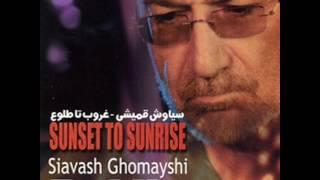 Siavash Ghomayshi - Toloo |سیاوش قمیشی - طلوع