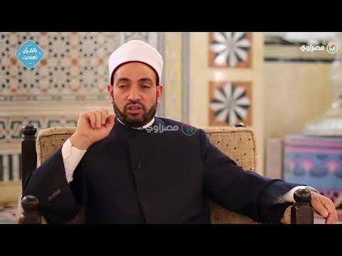 العرب اليوم - شاهد : حُكم تذوق الطعام في نهار رمضان