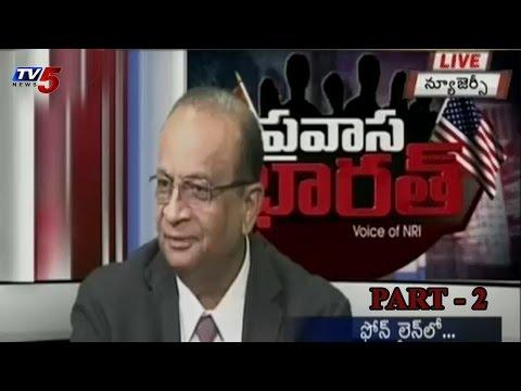 Modi all set to make history | Modi Friend Dr.Bharat barai |Pravasa Bharat -2:TV5 News