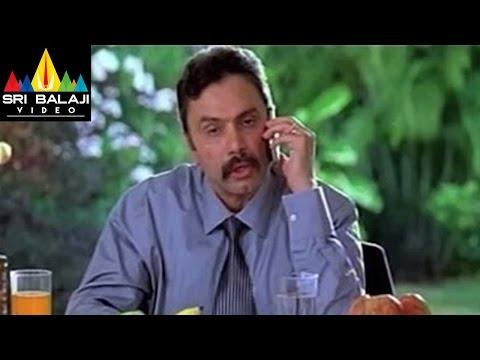 Manasu Pilichindi Movie Preetham Cheating Police Officer || Kiran, Suhasi