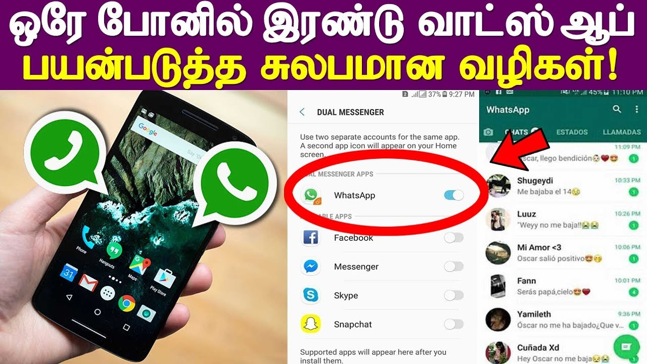How to Install 2 Whatsapp accounts on Same Android Phone 2018 in Tamil | How to use Dual Whatsapp