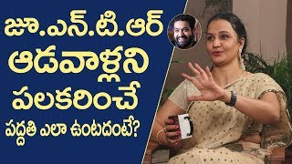 Video Actor Apoorva About Jr NTR   apoorva interview   friday poster interviews MP3, 3GP, MP4, WEBM, AVI, FLV September 2018