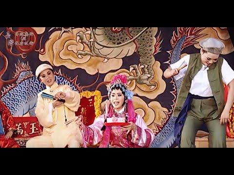 Taiwanese Opera 跨世紀的臺灣原生劇–歌仔戲(上)