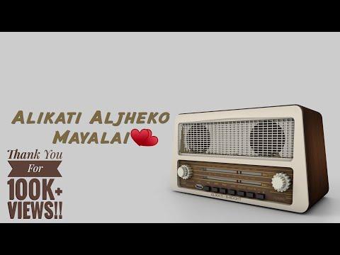 Video B-8EIGHT - Alikati [Official Lyrics Video] download in MP3, 3GP, MP4, WEBM, AVI, FLV January 2017