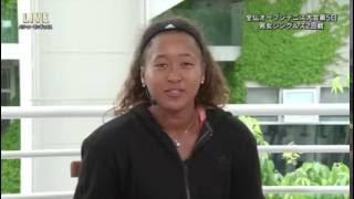 What did Naomi Osaka speak by a Japanese message? | Roland-Garros 2016