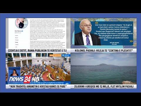 Çështja e detit/Rama:S'ka marrëveshje! Kolonel Pashaj:Greqia mund të cënojë ujërat tona territoriale