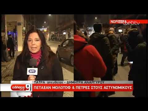 11 χρόνια από τη δολοφονία Γρηγορόπουλου – Εκδηλώσεις μνήμης – Πολιτικά μηνύματα   06/12/2019   ΕΡΤ