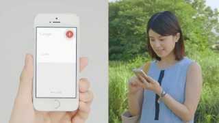 Google 検索アプリ:「長過ぎる駅名」篇 iPhone