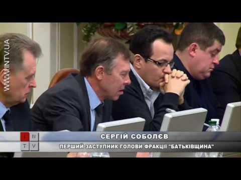 Порядок денний чергової сесії парламенту не відповідає потребам громадян, – Сергій Соболєв