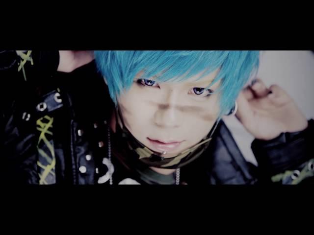 子供ROCK (FULL MV)/ スタア区。
