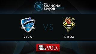 Vega vs Tornado.RoX, game 1