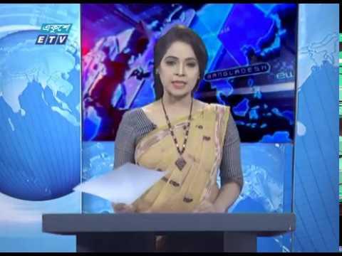 11 Pm News || রাত ১১টার সংবাদ || 05 June 2020 || ETV News