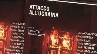 """""""Атака на Украину"""": в Италии вышла книга о событиях на Майдане"""