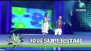 Video Shawn 卓轩正 & Teresa Tseng - 今天你要嫁给我 (Campus 校园 Superstar 2007) MP3, 3GP, MP4, WEBM, AVI, FLV April 2019