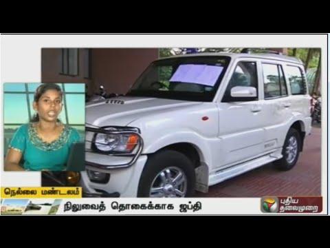 A-Compilation-of-Nellai-Zone-News-14-03-16-Puthiya-Thalaimurai-TV