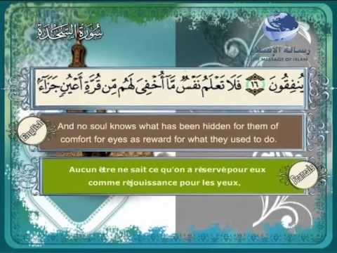 32- As-Sajda (Translation of the Meanings of The Noble Quran in the English Language)
