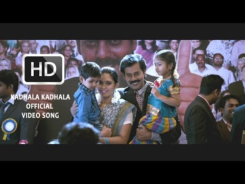Kadhala Kadhala Official Full Video Song - Sathuranka...