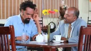 Ethiopia: Gemena Part 55 ገመና 2 ክፍል 55