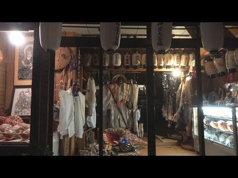 yajiさんの温泉ひとり旅 奈良 洞川温泉 夜の旅館街【Dorogaw …