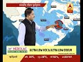 Skymet Weather Report: Central India to receive rainfall as low-pressure system hovers over Odisha - Video