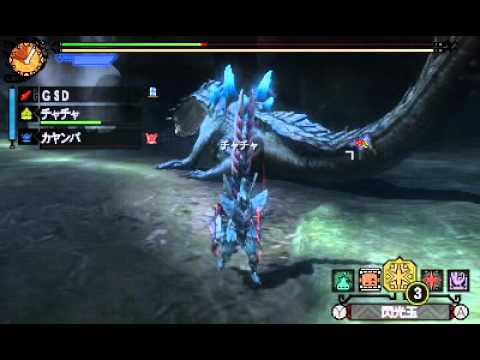 Monster Hunter 3 (Tri) G - Ivory Lagiacrus (G-Rank)