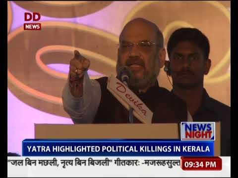 BJP's Jana Raksha Yatra concludes in Thiruvananthapuram