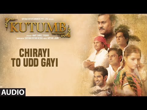 Chirayi To Udd Gayi Full Audio Song | Kutumb | Alo