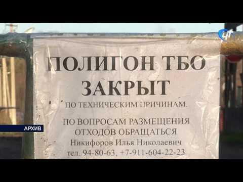 Новгородский районный суд оставил без удовлетворения заявление Администрации Великого Новгорода