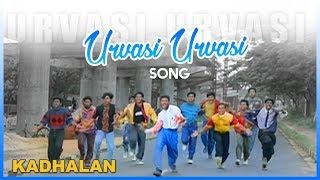 Video AR Rahman Hit Songs | Urvasi Urvasi Song | Kadhalan Tamil Movie | Prabhudeva | Vadivelu | AR Rahman MP3, 3GP, MP4, WEBM, AVI, FLV Januari 2019
